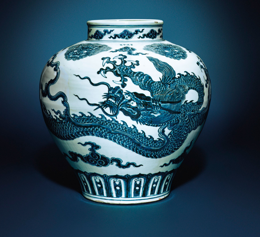 What makes this 'dragon' jar so rare — and so special?